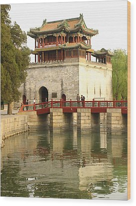 The Summer Palace Wood Print by Richard Nowitz