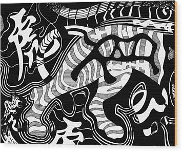 Tiger Legs Wood Print