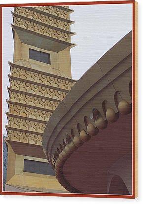 Tower And Rotunda Wood Print