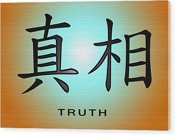 Truth Wood Print