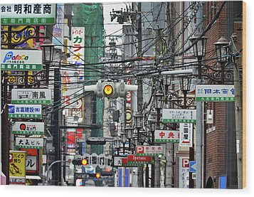 Urban Street Chaos Wood Print by Roevin