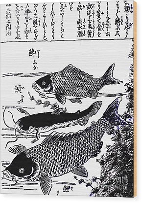 Very Old Chinese Ink Drawing Wood Print by Merton Allen
