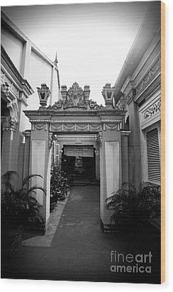 Wood Print featuring the photograph Vietnamese French Archway by Thanh Tran