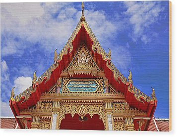 Wat Chalong 2 Wood Print by Metro DC Photography