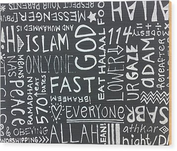 Words Of A Believer Wood Print by Salwa  Najm