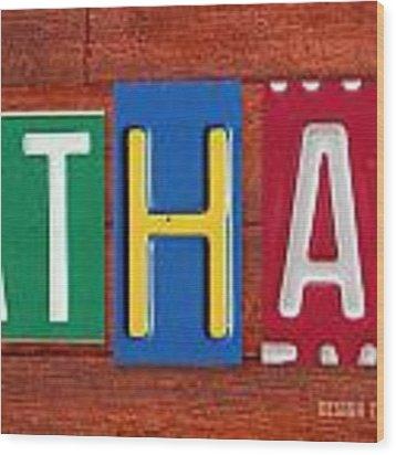 Ethan License Plate Name Sign Fun Kid Room Decor. Wood Print