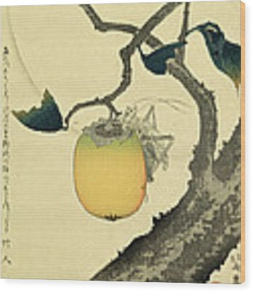 Moon Persimmon And Grasshopper Wood Print