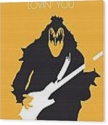 No024 My Kiss Minimal Music Poster Wood Print
