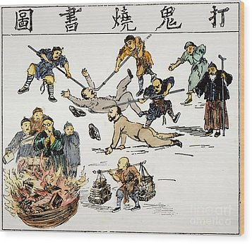 China: Anti-west Cartoon Wood Print by Granger