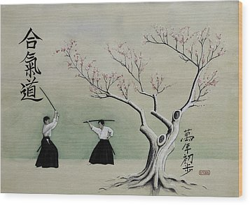 Aikido Always Beginning Wood Print by Scott Manning