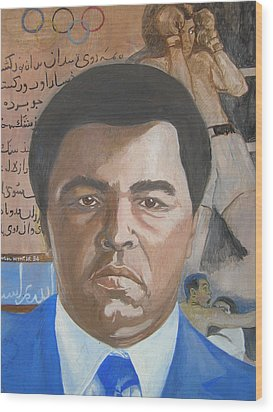 Ali Wood Print by Nigel Wynter