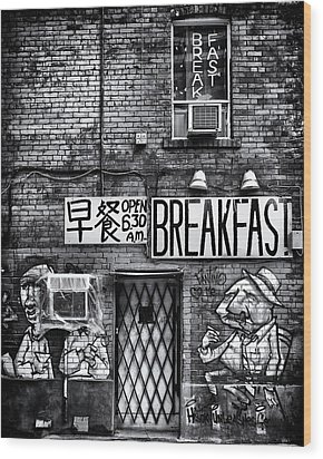 Wood Print featuring the photograph Breakfast by Brian Carson
