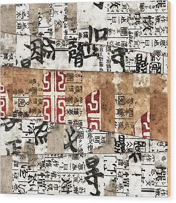 Wood Print featuring the mixed media I Read The News Today Oh Boy by Carol Leigh