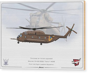 Wood Print featuring the drawing Iaf Sikorsky Ch 53 2025 by Amos Dor