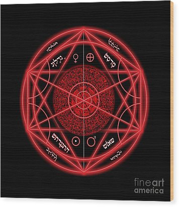 Occult Magick Symbol On Red By Pierre Blanchard Wood Print by Pierre Blanchard