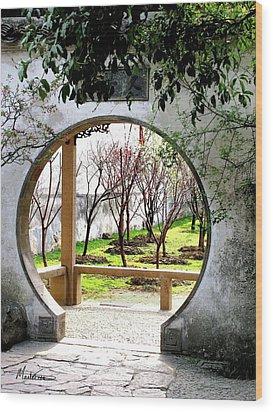 Suzhou Gardens Wood Print