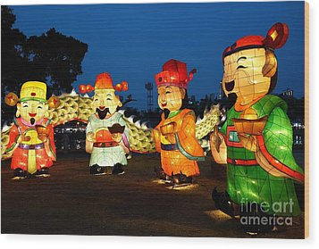 Wood Print featuring the photograph The 2017 Lantern Festival In Taiwan by Yali Shi