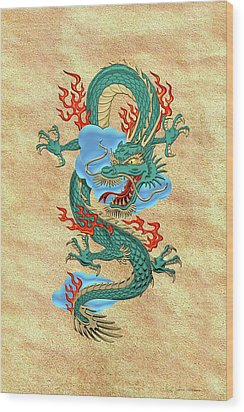 The Great Dragon Spirits - Turquoise Dragon On Rice Paper Wood Print by Serge Averbukh