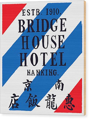 Wood Print featuring the painting 1920 Bridge House Hotel Nanking China by Historic Image