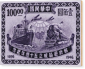 Wood Print featuring the painting 1946 Chinese Postal 50th Anniversary Stamp by Historic Image