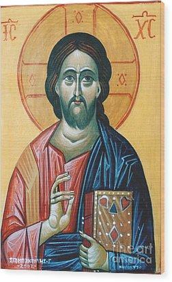 Jesus Wood Print by George Siaba
