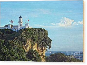 Wood Print featuring the photograph Old Lighthouse Overlooking Kaohsiung Harbor by Yali Shi