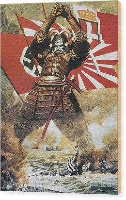 World War II: Poster Wood Print by Granger