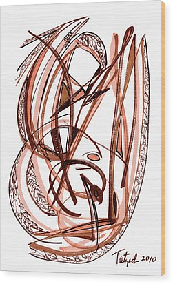 2010 Abstract Drawing Five Wood Print