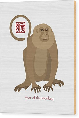 2016 Chinese New Year Of The Monkey Wood Print by Jit Lim