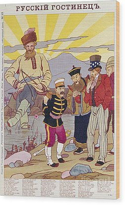 Russo-japanese War, C1905 Wood Print by Granger