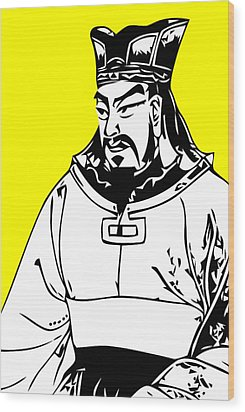 Sun Tzu Wood Print by War Is Hell Store