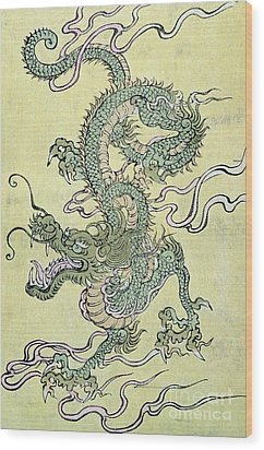 A Chinese Dragon Wood Print by Chinese School