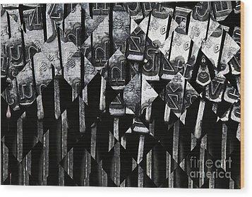 Abstract Matrix Wood Print by Michal Boubin