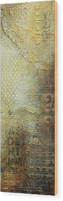 Abstract Modern Art Earth Tones Wood Print
