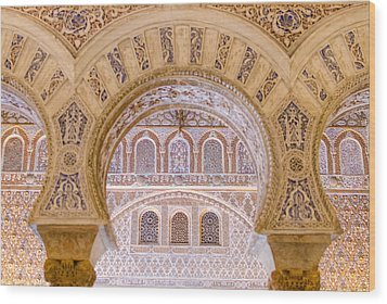 Alcazar Of Seville - Unique Architecture Wood Print