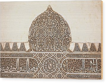 Alhambra Relief Wood Print by Jane Rix