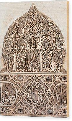 Alhambra Wall Panel Detail Wood Print by Jane Rix