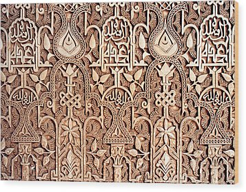 Alhambra Wall Section Wood Print