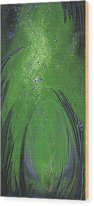 Alien Egg In The Ocean Wood Print