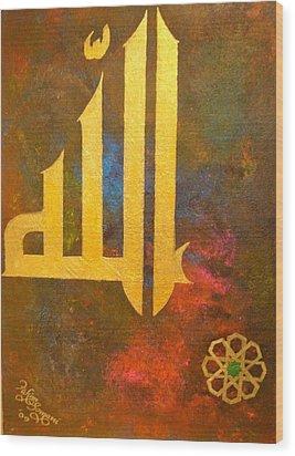 Allah - Foilated Kufic Wood Print by Fahim Somani