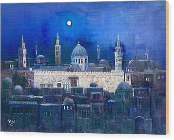 Amawee Mosquet  At Night Wood Print by Laila Awad Jamaleldin