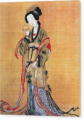 Ancient Chinese Painting Wood Print
