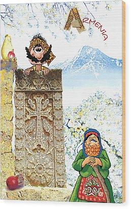 Armenia Wood Print