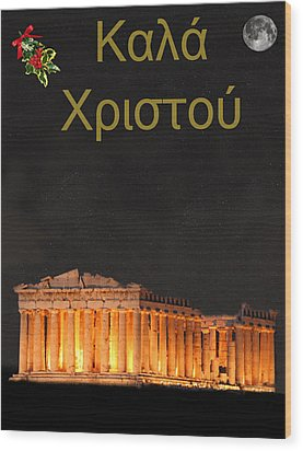Athens Greek Christmas Card Wood Print