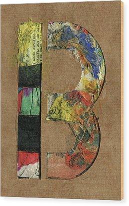 The Letter B Wood Print