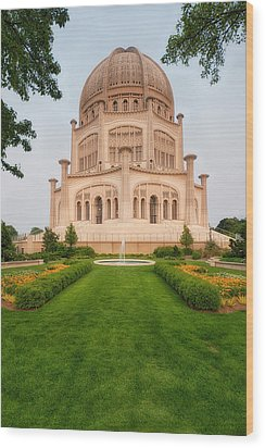 Wood Print featuring the photograph Baha'i Temple - Wilmette - Illinois - Veritcal by Photography  By Sai