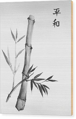 Wood Print featuring the painting Bamboo by Sibby S