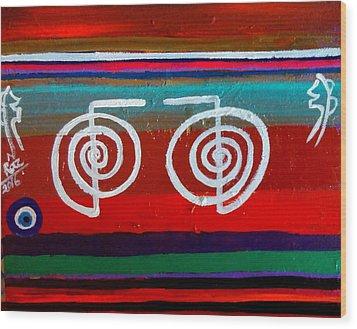 Bands Of Healing Two Cho Ku Rei's Wood Print by Rizwana Mundewadi