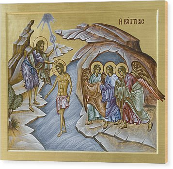 Baptism  Wood Print by Julia Bridget Hayes