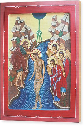 Baptism Of Christ             Theophany Wood Print by Phillip Schwartz